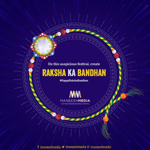 #RakshaBandhan2020